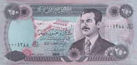 Iraq 250 dinars 1995 - Saddam Hussein. A mural of the freedom monument