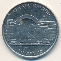 Greece 500 drachmas 2000 - Olympic games 2004. Stadium