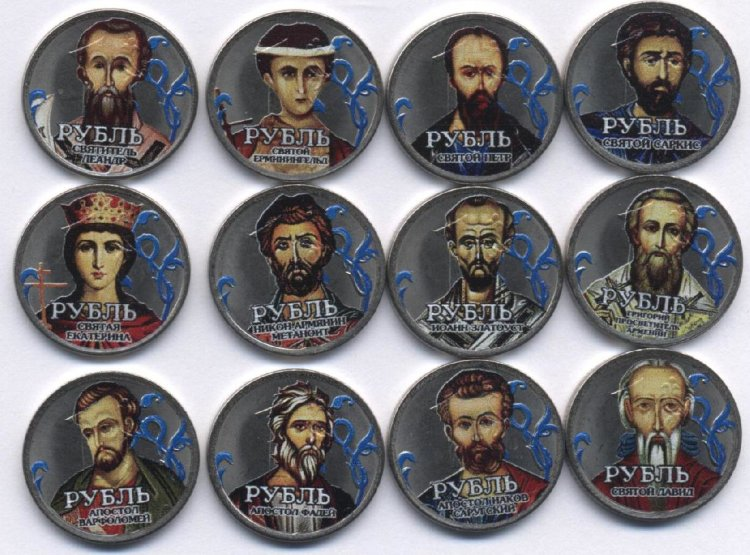 """Armenian saints"" - Set of 12 coins 1 rouble 2016"
