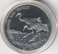Belarus 1 rouble 2004 - the national Park