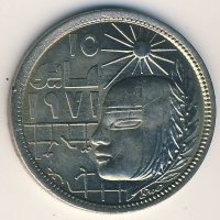Egypt 5 piastres 1977 - the Revolution - 1971
