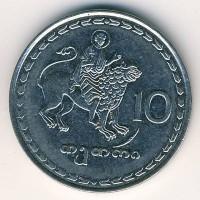 Монета 5 грузия цена монета 50 копеек 1992