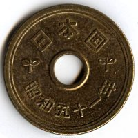 Japan 5 yen 1976 - Hirohito (Showa)