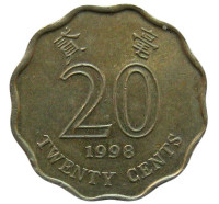 Hong Kong 20 cents 1998 - Bauhinia