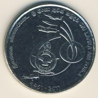 Sri Lanka 2 rupees 2011 - 60 years of the air force