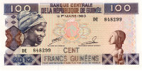 Guinea 100 francs 2012 - the coat of Arms of Guinea. Workers on the plantation