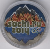 Russia 25 roubles 2014 - the Mountain (fire and ice)
