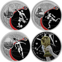 Russia 3 rubles 2018 world Cup. The third set of 4 silver coins