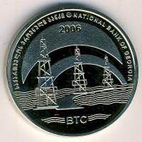 Грузия 3 лари 2006 нефтепровод цена монета на заказ