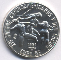 Kuba 5 pesos 1981 - Three athletes (BU)