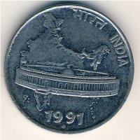 India 50 paise 1991 - the Parliament Building (Noida)