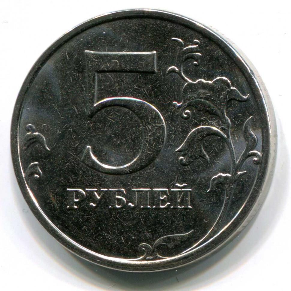 вида имеют российские монеты картинки стального