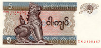Myanmar (Burma) 5 kyats 1997 - Leo China. Ball game