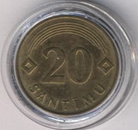Latvia 20 centime 1992 (magnetic)