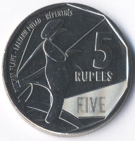 Seychelles 5 rupees 2016 - Nepenthes