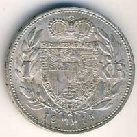 Лихтенштейн 1 крона 1915 год