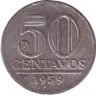 Brazil 50 centavos 1959 - coat of Arms