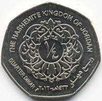 Монеты иордании цены альбом для 5 рублей крым