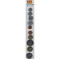 Set of 10 coins Sri Lanka
