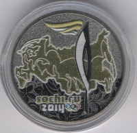 Russia 25 rubles 2014 - Olympic torch (black gold)