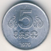 Cambodia 5 sen, 1979 coat of Arms