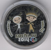 Russia 25 roubles 2014 - the Mascots. Ray and snowflake (black gold)