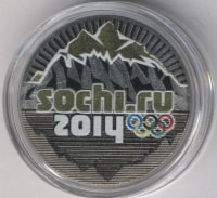 Russia 25 roubles 2014 - the Mountain (black gold)