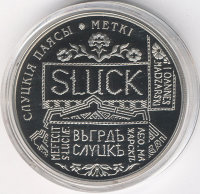 Belarus 1 ruble 2013 belts of Slutsk. Label