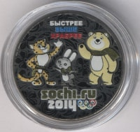 Russia 25 roubles 2014 - the Mascots. Animals (black gold)
