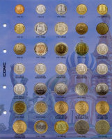Separation sheet for subsidiary coins of the USSR - Russia 1991-1993 - Standard OPTIMA