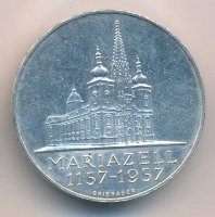 Монета республика остерих 1992 50 грош 10 рублей 1991 лмд цена