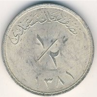 Muscat and Oman 1/2 Rial 1961