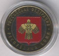 Russia 10 roubles 2009 the Republic of Komi (colour)
