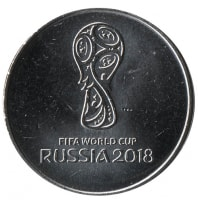 Russia 25 rubles 2018 - Emblem of the world Cup FIFA 2018