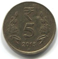 India 5 rupees 2015 (Hyderabad)