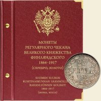 Coins of the regular coinage of the period of the Great Duchy of Finland 1864-1917 (silver, gold)