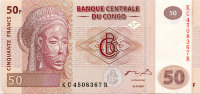 Congo 50 francs 2007 - Mask of the chokwe people. Village on the banks of the Congo