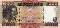 Guinea 1000 francs 2006 - the coat of Arms of Guinea. In the career