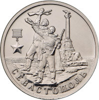 Russia 2 rubles 2017 - the City-hero Sevastopol