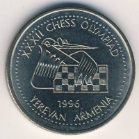 Цена монеты 100 армянских драм 2005 года теодор моммзен история рима купить