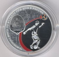 Russia 3 rubles 2018 - world Cup - Saransk