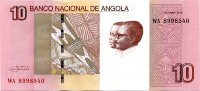 10 Angola Kwanza 2012 - Presidents. Waterfall Luena and coat of arms