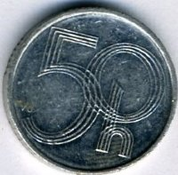Czech Republic 50 hilerov 1994