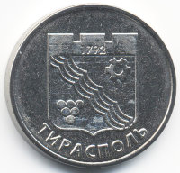 Transnistria 1 ruble 2017 - the coats of Arms of cities of PMR. Tiraspol