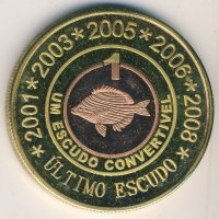 1 Cabinda convertible Escudo 2008 - 8 years of the coins of Cabinda