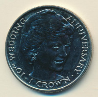 Gibraltar 1 crown 1991 - 10 years the wedding of Prince Charles and Lady Diana. Lady Diana