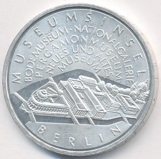 Германия 10 евро 2002 музейный остров полная коллекция царских монет