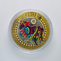 Engraved coin 10 rubles in 2016 - Fire-cock (5)