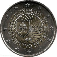 Slovakia 2 Euro 2016 Presidency of the European Council