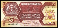 Uganda 5 shillings 1987 - wild nature. Coat of arms